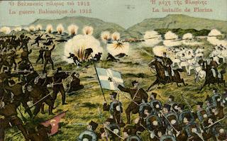 Σαν σήμερα η 4η Μεραρχία απελευθερώνει την Φλώρινα (1912)
