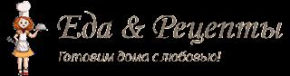 лого канала на ютубе еда рецепты
