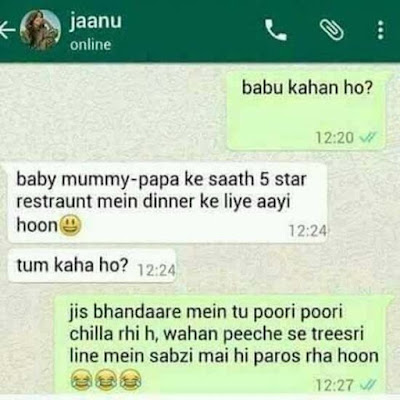 funny whatsapp chat, chat screenshots, social media, viral jokes,