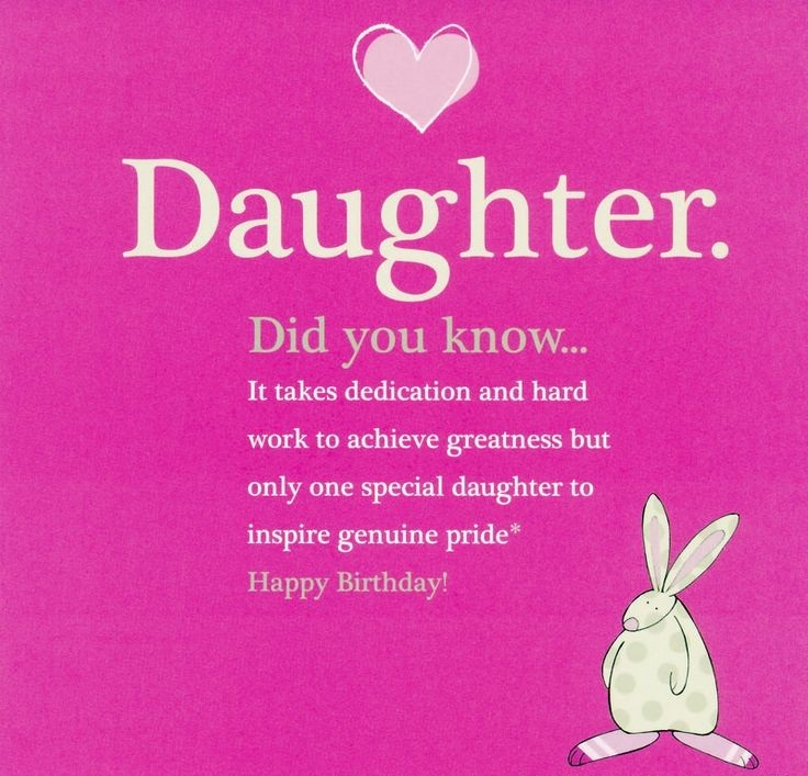 Happy Birthday Quotes For Daughter: 115+ Happy Birthday Wishes For Daughter
