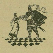 illjustracii-ruslan-i-ljudmila-pushkin-kartinki-risunki