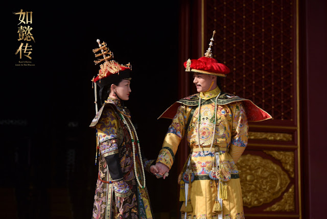 Ruyi's Royal Love in the Palace Wallace Huo Zhou Xun