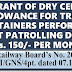 Grant of Dry Cell Allowance @ 150/- p.m for Trach Maintainers performing night patrolling duties - Railway Board
