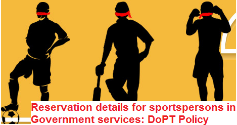 reservation-details-for-sportspersons-paramnews-in-govt-services