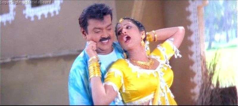 A4 Adult: Old actress KR Vijayas thigh show