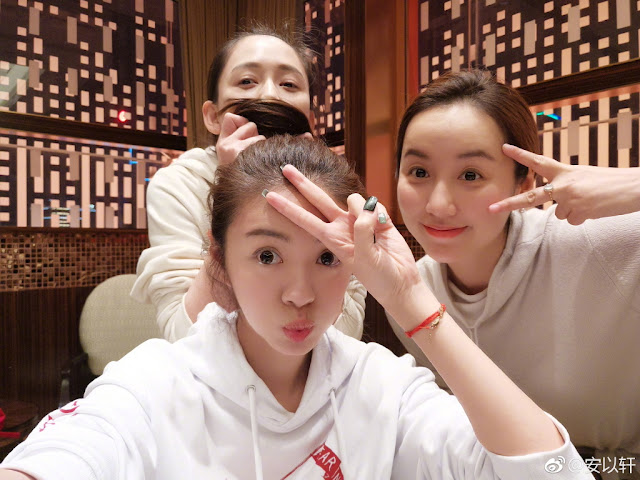 Weibo Update Ady An, Joe Chen, Eva Lu Yi