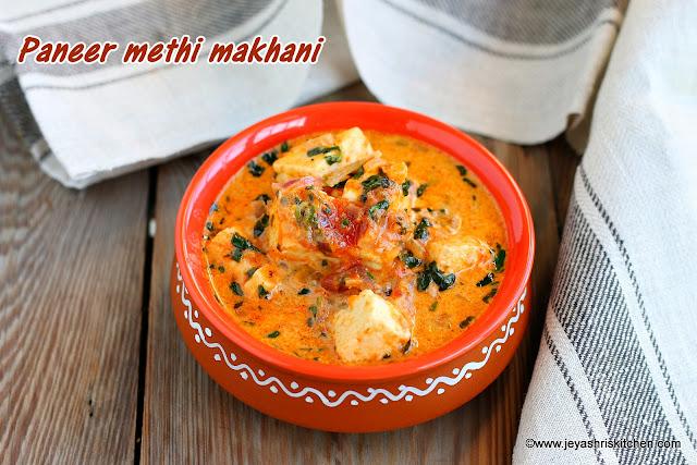 Paneer methi makhani