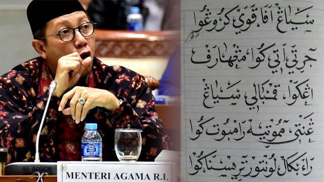 Saat Menteri Lukman Unggah Tulisan Arab yang Ternyata Lagu Via Vallen