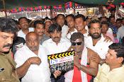 Banjara Tigers Movie Launch-thumbnail-13