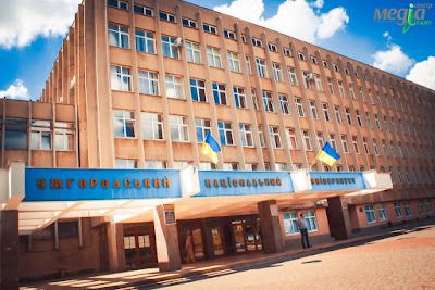 Uzhgorod National University- Leading Medical University in Ukraine