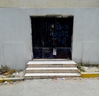 مدرسة اﻷمانة بمنطقة الفرناج - طرابلس