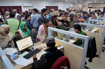 बैंक अकाउंट में 2 लाख रुपए भी हैं तो हो जाएं सावधान!
