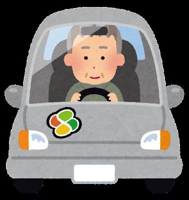 高齢者マークを付けて運転する人のイラスト(クローバー)
