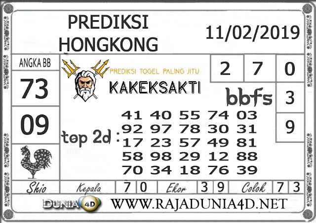 Prediksi Togel HONGKONG DUNIA4D 11FEBRUARI 2019