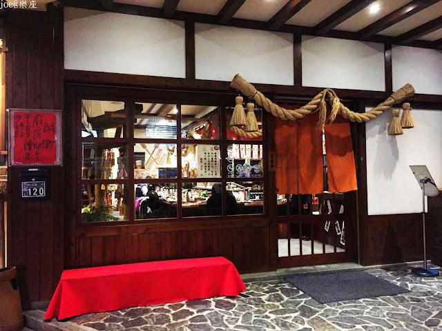 IMG 9610 - 【台中美食】來自日本傳統好滋味的 樂座端爐燒 @日本古早味@新鮮海鮮@新鮮蔬果~