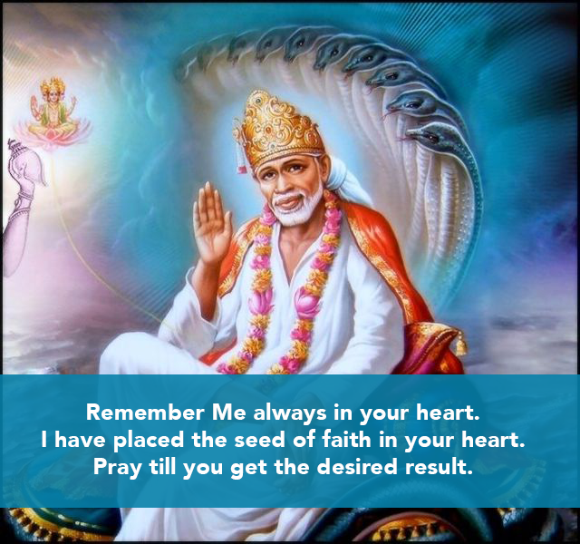 Need Baba's Grace - Anonymous Sai Devotee