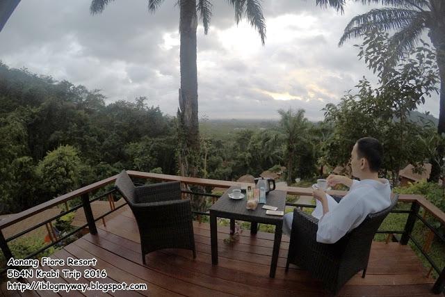 Aonang Fiore Resort @ 5D4N Krabi Trip 2016