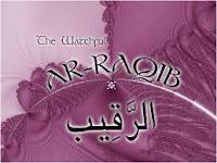 elaj-e-azam ya raqeebo benefits in urdu