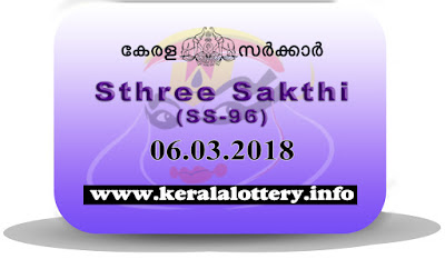 keralalottery.info, sthree sakthi today result : 6-3-2018 sthree sakthi lottery ss-96, kerala lottery result 6-3-2018, sthree sakthi lottery results, kerala lottery result today sthree sakthi, sthree sakthi lottery result, kerala lottery result sthree sakthi today, kerala lottery sthree sakthi today result, sthree sakthi kerala lottery result, sthree sakthi lottery ss 96 results 06-03-2018, sthree sakthi lottery ss-96, live sthree sakthi lottery ss-96, 6.3.2018, sthree sakthi lottery, kerala lottery today result sthree sakthi, sthree sakthi lottery (ss-96) 06/03/2018, today sthree sakthi lottery result, sthree sakthi lottery today result 6-3-2018, sthree sakthi lottery results today 6 3 2018, kerala lottery result 06.03.2018 sthree-sakthi lottery ss 96, sthree sakthi lottery, sthree sakthi lottery today result, sthree sakthi lottery result yesterday, sthreesakthi lottery ss-96, sthree sakthi lottery 06.03.2018 today kerala lottery result sthree sakthi, kerala lottery results today sthree sakthi, sthree sakthi lottery today, today lottery result sthree sakthi, sthree sakthi lottery result today, kerala lottery result live, kerala lottery bumper result, kerala lottery result yesterday, kerala lottery result today, kerala online lottery results, kerala lottery draw, kerala lottery results, kerala state lottery today, kerala lottare, kerala lottery result, lottery today, kerala lottery today draw result, kerala lottery online purchase, kerala lottery online buy, buy kerala lottery online, kerala lottery tomorrow prediction lucky winning guessing number, kerala lottery, kl result,  yesterday lottery results, lotteries results, keralalotteries, kerala lottery, keralalotteryresult, kerala lottery result, kerala lottery result live, kerala lottery today, kerala lottery result today, kerala lottery results today, today kerala lottery result