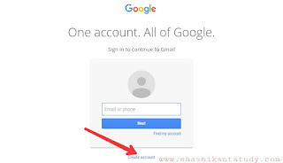 create-new-gmail-account-in-hindi