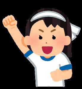 運動会の応援のイラスト(女の子・白組)