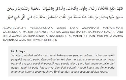 Doa Tolak Bala Rebo Wekasan Bulan Safar Latin Dan Artinya 2018