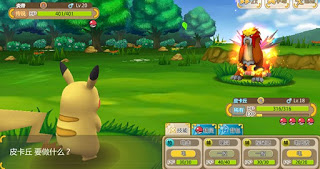 Download Pokemon Remake 3D