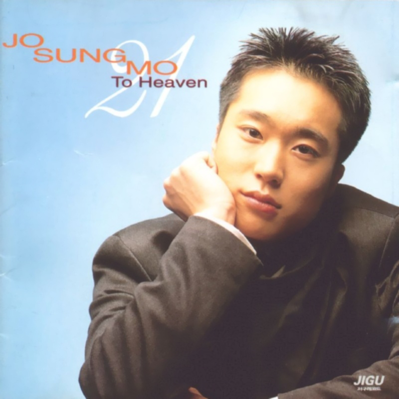 Jo Sung Mo – Vol. 1 To Heaven