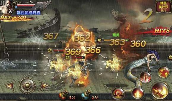 God Of War Mobile Edition Mod Apk Unlimited Money Terbaru