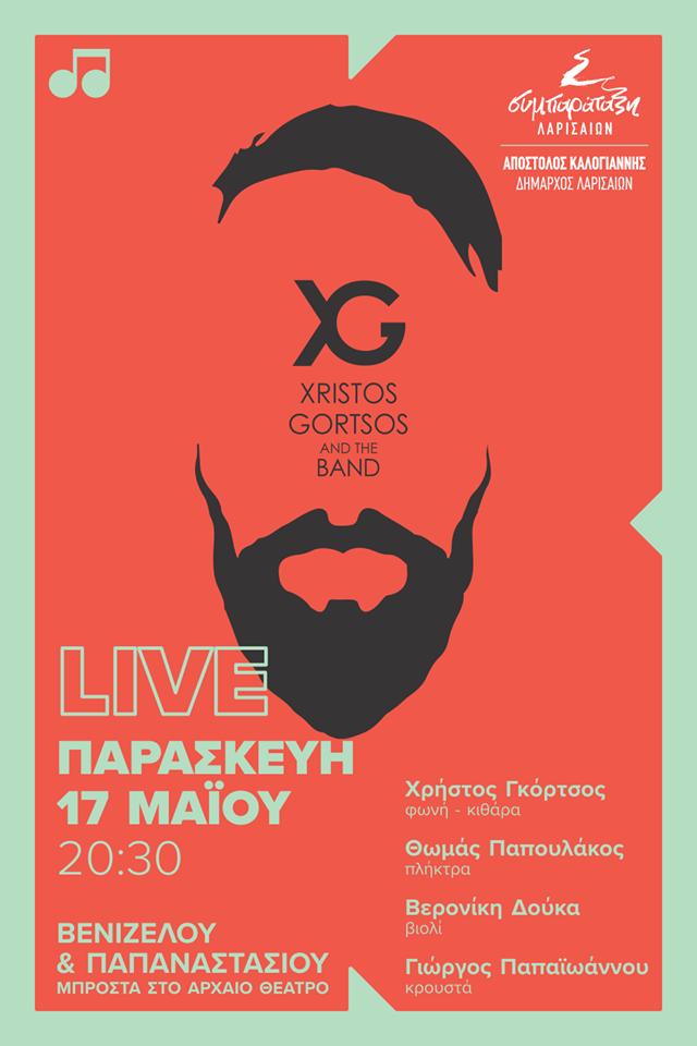 "Live με τους ""Xristos Gkortsos and the band"" στο εκλογικό κέντρο της «Συμπαράταξης»"