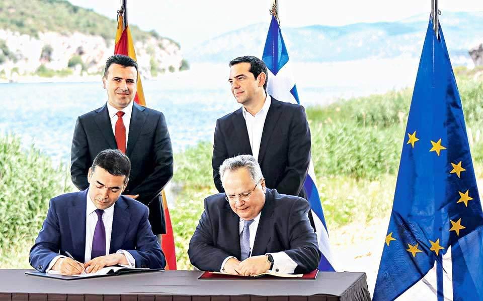 f64e403da46 Η μεγάλη απάτη στον ΟΗΕ με τη Συμφωνία των Πρεσπών - Freepen.gr