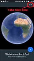 google earth me apna ghar dekhe
