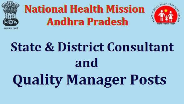 AP State, AP Jobs, National Health Mission, NHM AP, Consultant jobs, Quality Manager Jobs, Quality Assurance Programme, QA Posts