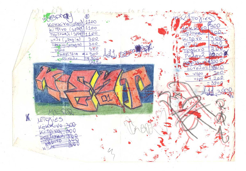 Kent 3d letters. Colored in Red, orange, Yellow on Blue and Green Background. With graffiti cost calculations on the right. Original naive, vintage graffiti sketch on copy paper by Kostas Gogas (akney), signed as Kent from his first Folder, 2001. ENA graffiti crew.