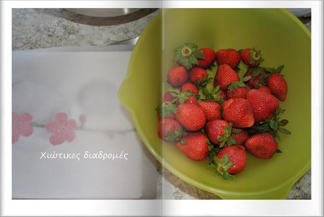 Φράουλες με σοκολάτα
