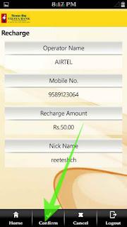 Mobile banking se recharge kaise kare 8