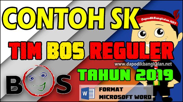 Contoh SK TIM BOS Sekolah Tahun 2019 format WORD
