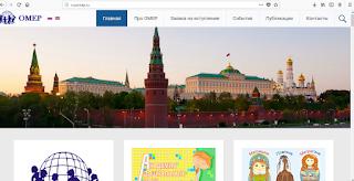 http://rusomep.ru/