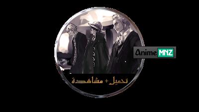 06- مشاهدة وتحميل جميع ون بيس  جزء ( حرب القمة) ) - [385-516]| One Piece Online مشاهدة مباشرة  33