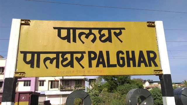 Explore The Dreamy Town Of Palghar final