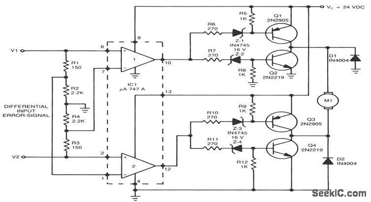servo control circuit