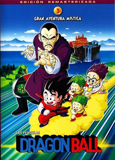 Dragon Ball - Aventura Mistica - 1080p - Latino - Portada