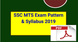 SSC MTS Exam Pattern & Syllabus 2019