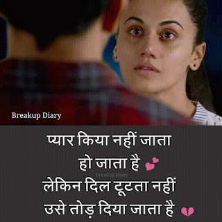 Best Collection Of Shayari Of Heart Touching