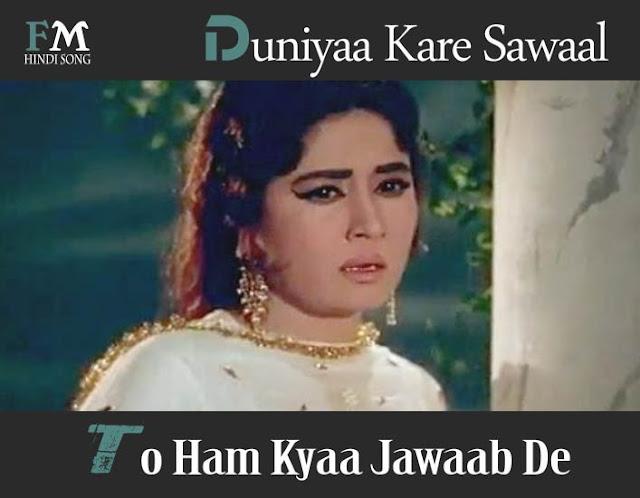 Duniyaa-Kare-Sawaal-To-Ham-Kyaa-Jawaab-De-Bahu-Begum-(1967)