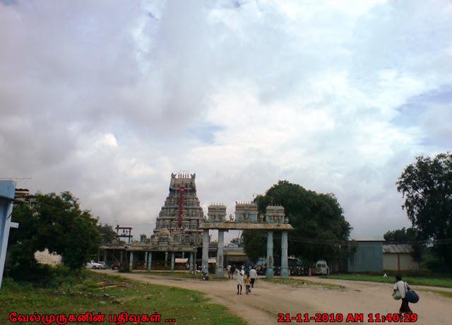 Kalipatti Kandhaswami Temple