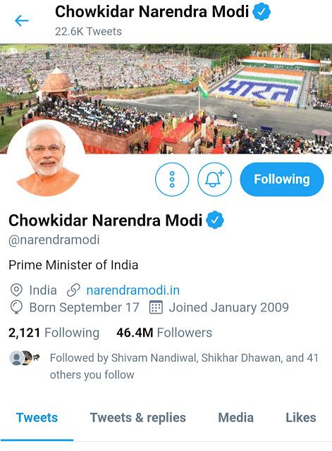 chowkidar, chowkidar meaning, chowkidar song, chowkidar chor hai, chowkidar 1974, up chowkidar salary 2019, chowkidar hi chor hai #ChowkidarPhirSe starts trending on Twitter