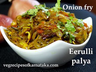 Eerulli palya recipe in Kannada