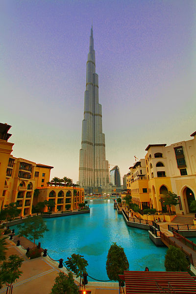 Top 10 Tallest Buildings In The World 2011 World S