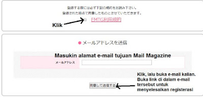 stu48 mail magazine register